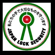lock-secu-1
