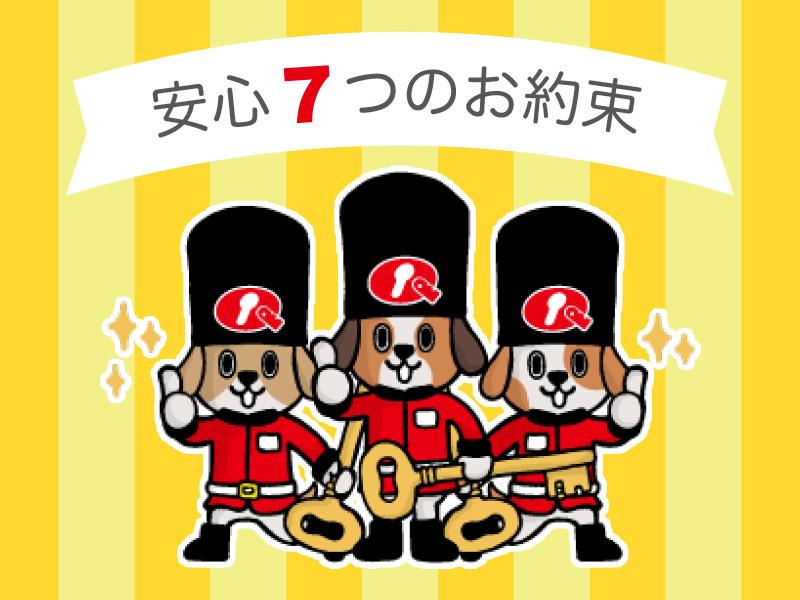 safe-7